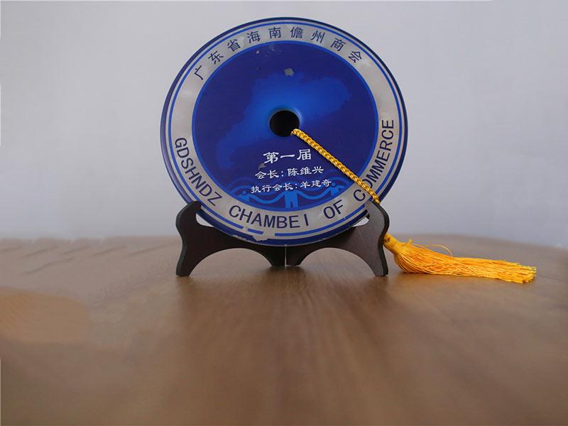 广东省海南儋州商会赠送