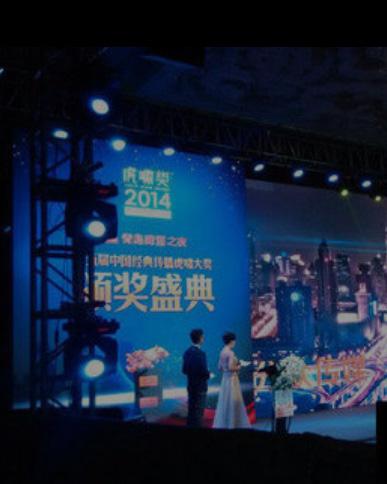 """2018""""经略海洋""""发展论坛三亚举行"""